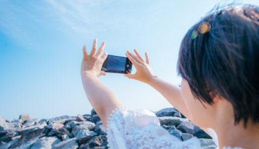 デートの思い出写真が欲しい!レンタル彼女との写真撮影って有料?無料?
