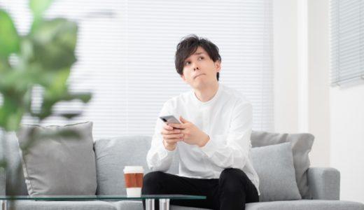 プチカノ東京。・恋カノ・レンカノTOKYO…関東で検索上位のレンタル彼女は本当にいいの?