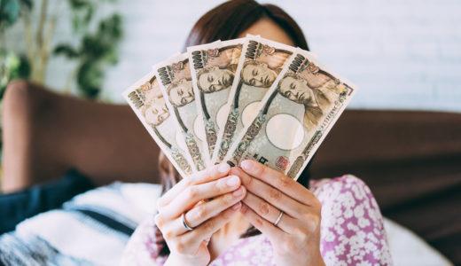 大阪のレンタル彼女の時給やバイト情報をイッキ見!一番時給が高いところはどこ!?