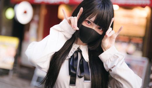 【体験談】大学の春休みがヒマだったからちょっとレンタル彼女やってみた。