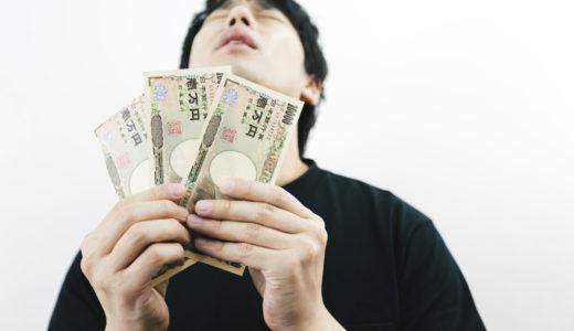 1時間5000円以上+実費全額負担!?「レンタル彼女の料金が高すぎる」と思っている方には○○がおすすめ!